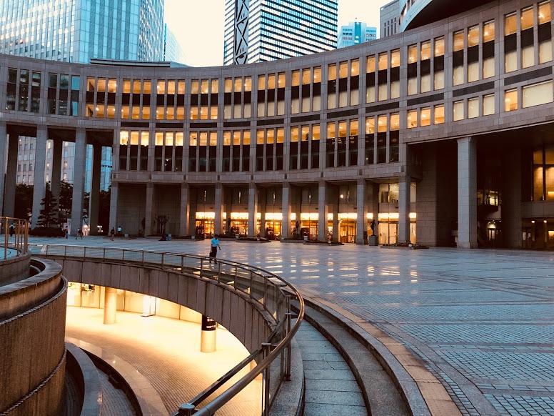Tokyo Metropolitan Government Office