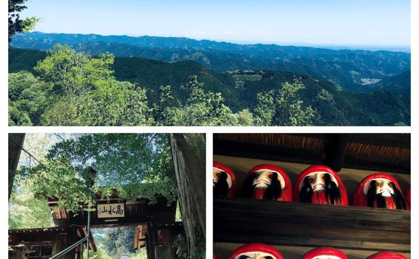 Takamizu Three Peeks Hiking Course in Okutama, Tokyo