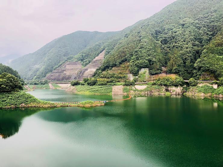 Arima dam
