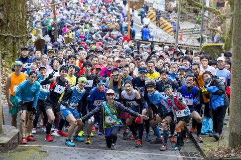 The 19th Mt.Mitake Trail Run
