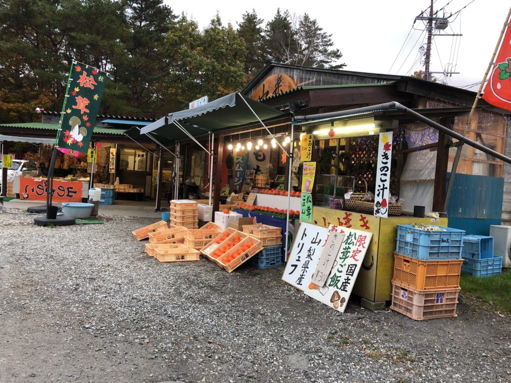 Natural mushroom specialty store at the foot of Mt. Fuji 'Yama-raku' in Yamanashi