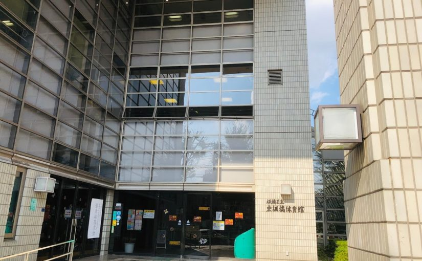 Higashi Itabashi Gymnasium Training Room | 420 yen, No time limit, No need registration