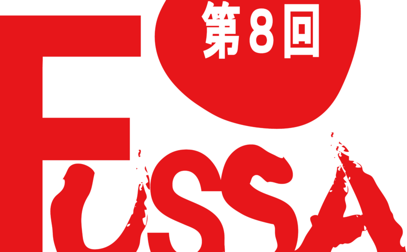 The 8th Run & Walk in Fussa ( October 6, 2018 )