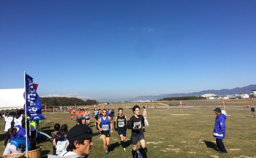 The 16th Matsumoto Cross Country Competition ( December 2, 2018 )