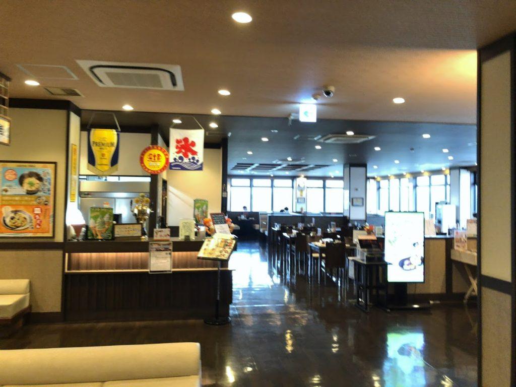Yu-no-Sato restaurant