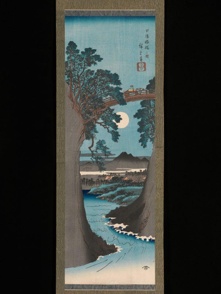 甲陽猿橋之図(こうようさるはしのず)|  歌川広重  (1797–1858 )