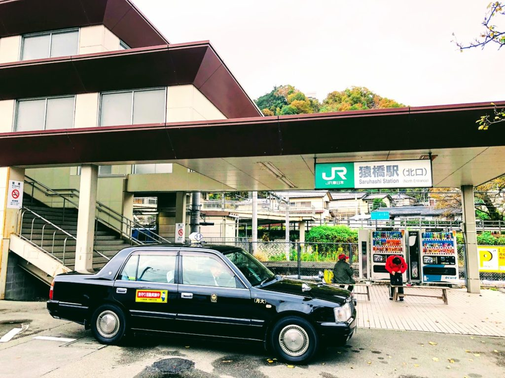 JR猿橋駅の北口