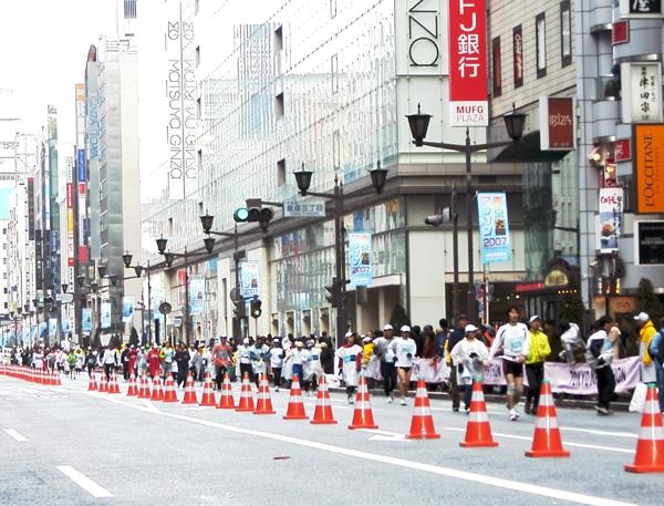 Tokyo Marathon 2019 ( March 3, 2019 )