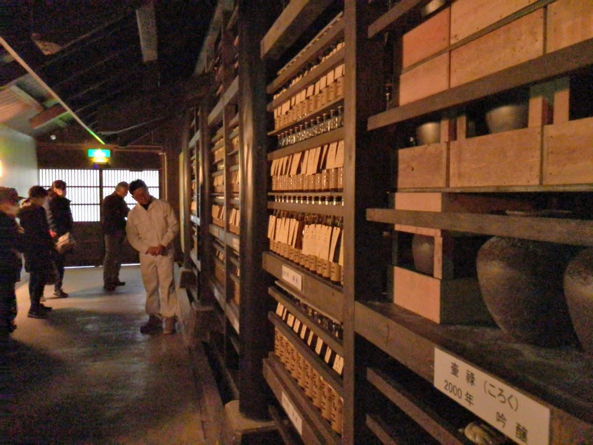 Sake brewing tours