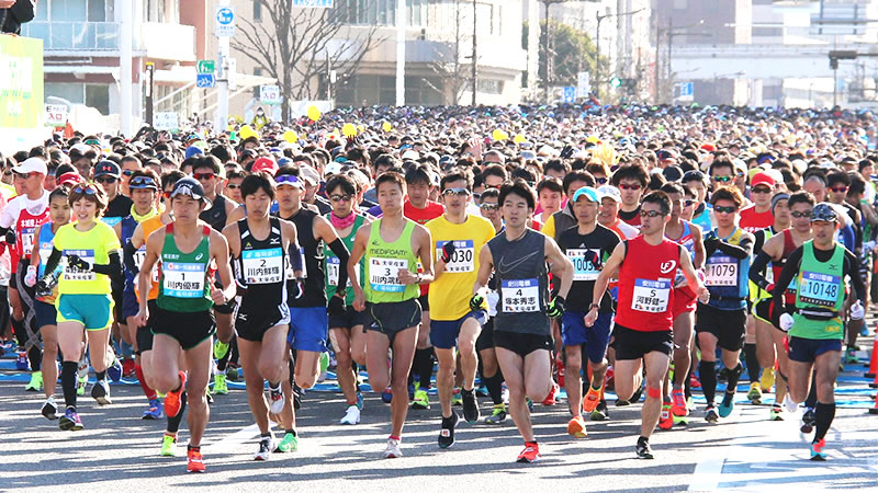 KIta Kyushu Marathon 2019 ( February 17, 2019 )