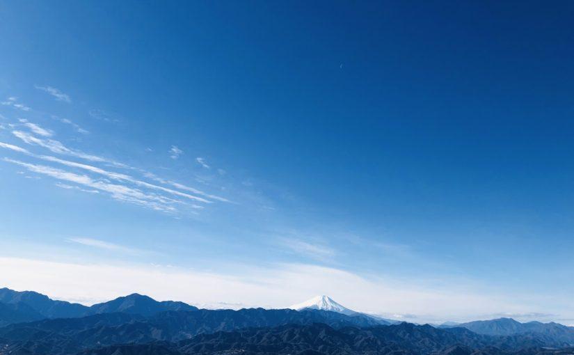Mt.Takao to Mt.Jimba | Private Hiking Tour JPY3000